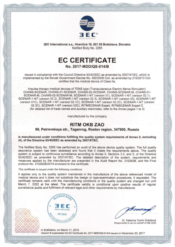 CE-certificate-with-Annex-2019